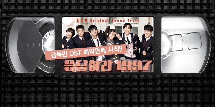 reply1997_08