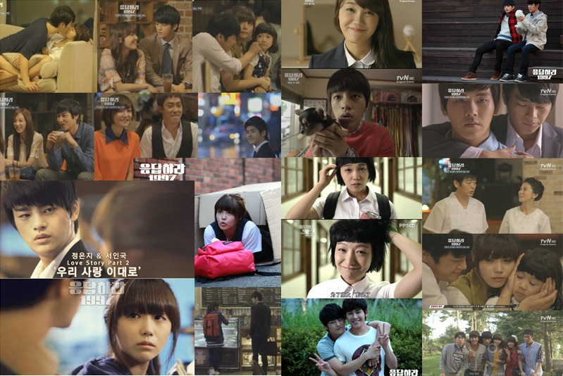 reply1997collage