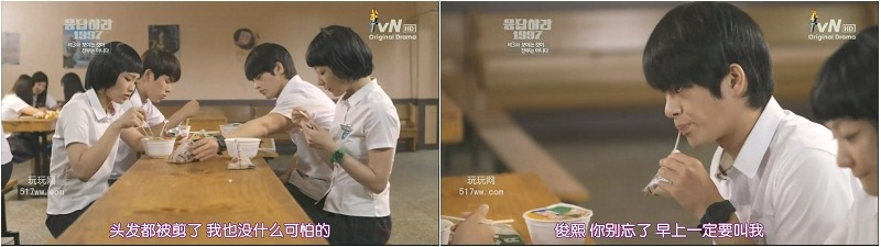 reply1997ep3_02