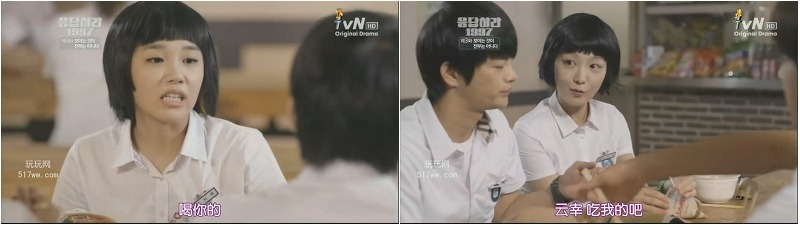 reply1997ep3_05