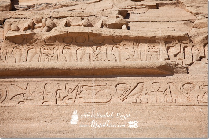 abusimbel45