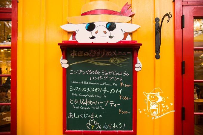 GhibliMuseum_31
