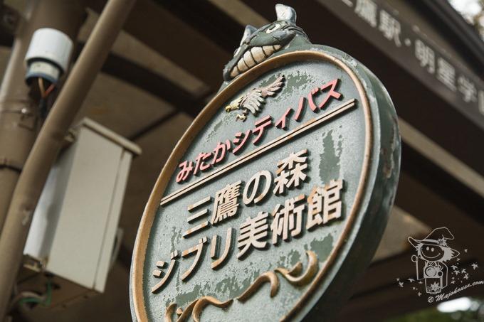 GhibliMuseum_43