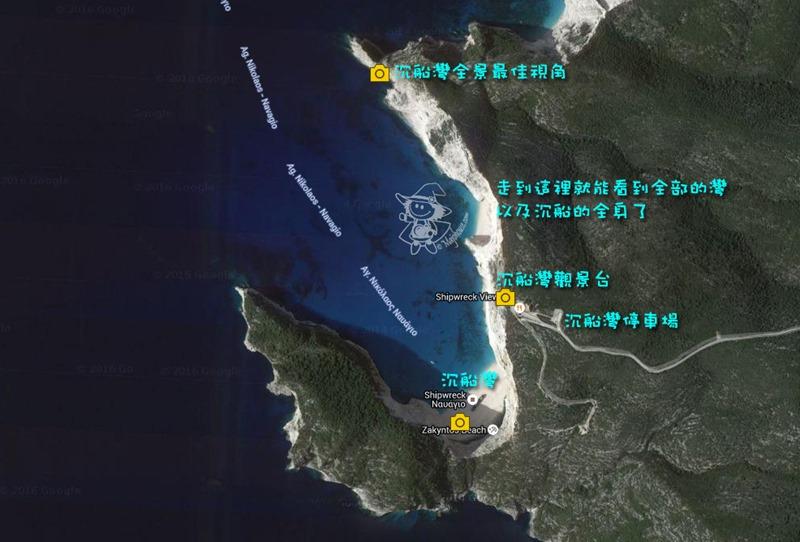 shipwreck_map