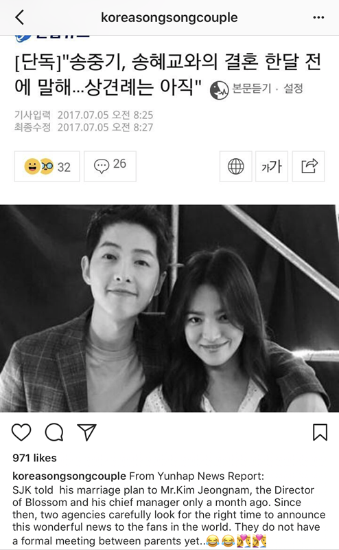 SongSongCouple_3