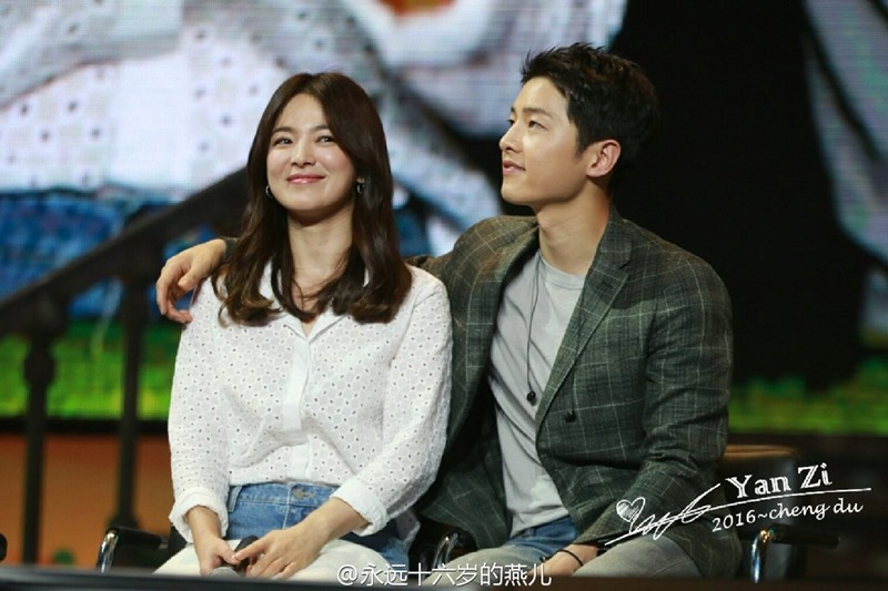 SongSongCouple_7